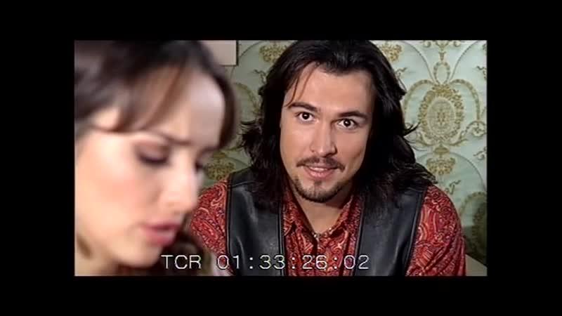 Цыганская страсть Кармелита Миро 278 серия