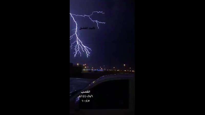 Tormenta eléctrica en Arabia Saudita 6abr.mp4