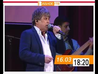 Анонс концерта в поддержку Алины Шашуриной