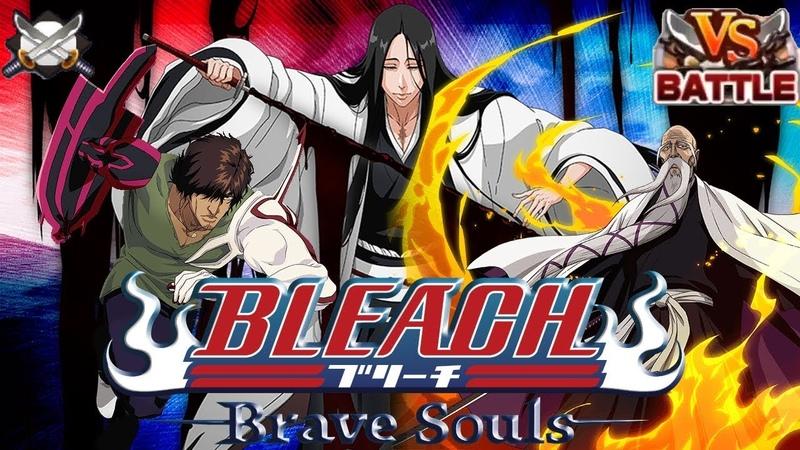 BRAVE BATTLES Chad Unohana Yamamoto Captain's League Bleach Brave Souls 531