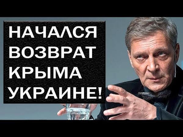 Скоро мост рухнет и полуостров навсегда покинет Россию! Александр Невзоров