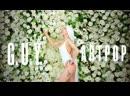 Lady Gaga Nation Interlude. Film 4.