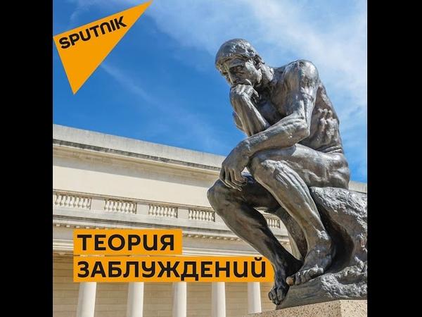 Теория заблуждений Призывал ли Солженицын сбросить на СССР ядерную бомбу