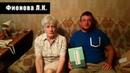 ФИОНОВА Л.К. – Хлеб есть нельзя, детская онкология, мнение о религии