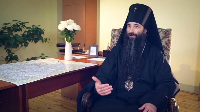 Архиепископ Варсонофий Наша задача - не сохранение Церкви, а сохранение себя в Церкви