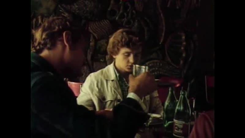 Каникулы Кроша (1 серия) 1980 г.