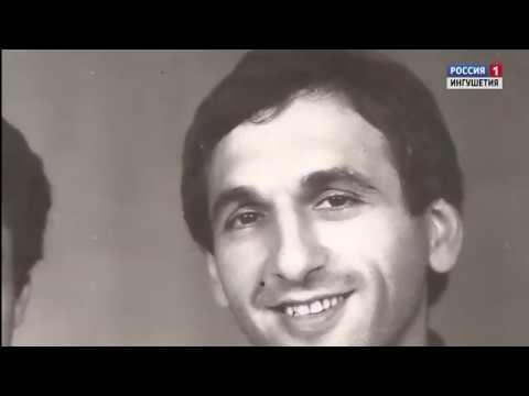 Аллея Славы. Руслан Наурбиев 15 марта 2019 год Хава Абадиева