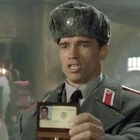 Ярослав Шишкин