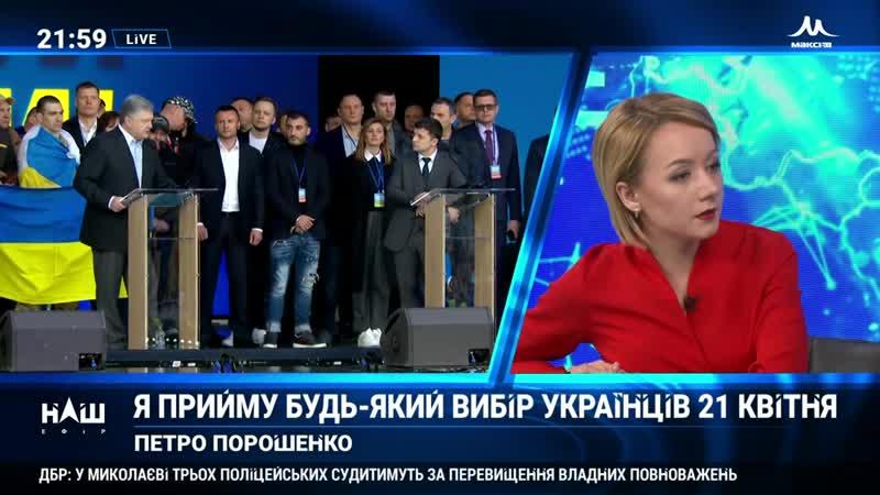 Бистряков_ Порошенко на дебатах виглядав як людина, яка втомилася від політики.