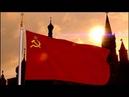 Флаг - Скажи мне да!
