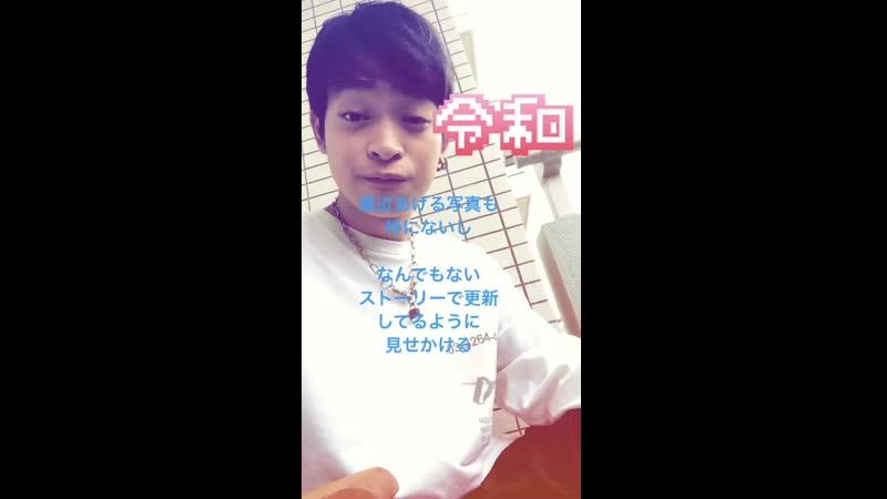 Takuya 2019.06.14