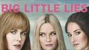 Заставка к сериалу Большая маленькая ложь / Big Little Lies Opening Credits