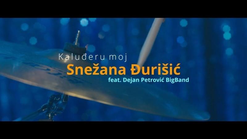 Snežana Đurišić i Dejan Petrović Big Band Kaluđeru moj Official Jazz Version 2019