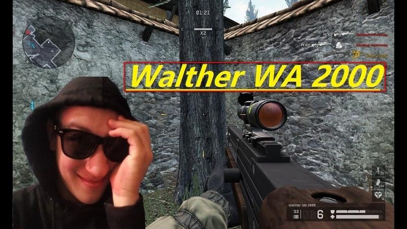 WARFACE, ИГРАЮ СО СНАЙПЕРСКОЙ ВИНТОВКОЙ: Walther WA 2000!