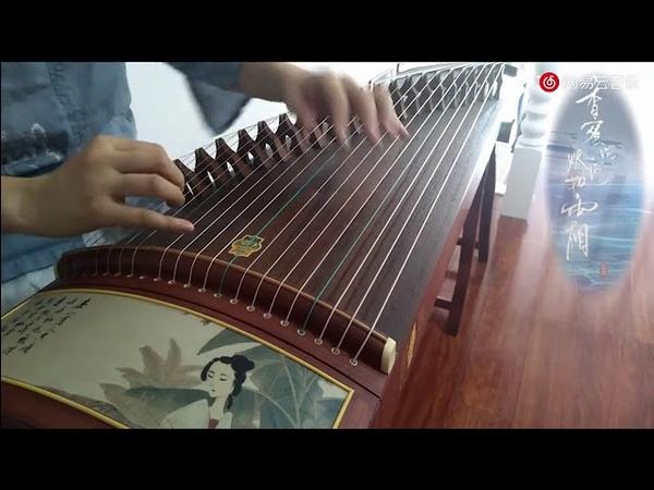 [Cổ tranh] Bất nhiễm (不染) - Hương Mật Tựa Khói Sương OST (香蜜沉沉烬如霜)