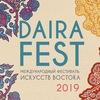 DAIRAFEST – Фестиваль искусств Востока