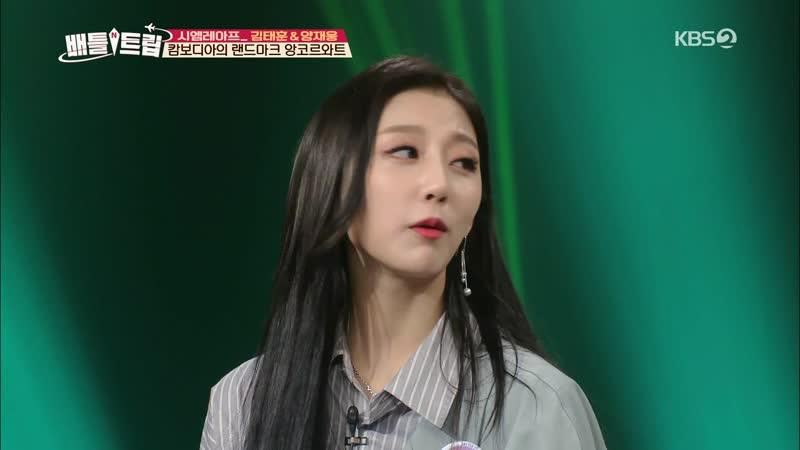 190323 KBS2 배틀트립 E134회 1부 Full 스페셜MC 예인