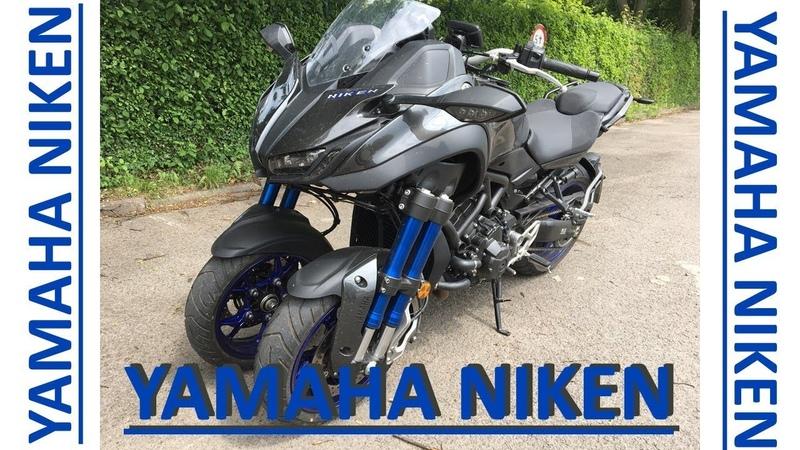 Yamaha Niken 2019. Моё мнение и мои ощущения