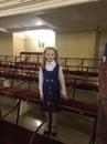 Юлия Чередниченко фото #22