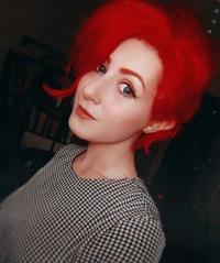 Alexandra Boychuk