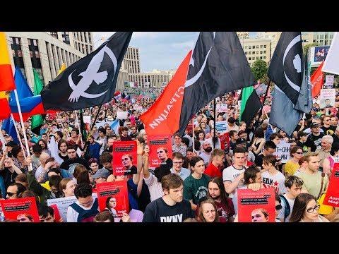 Митинг в Москве Общество требует справедливости ч 2