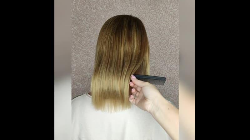 Биопластика для волос
