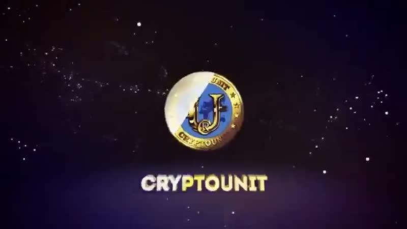 Новый Криптоюнит! Глобальный Портфель инвестиции!