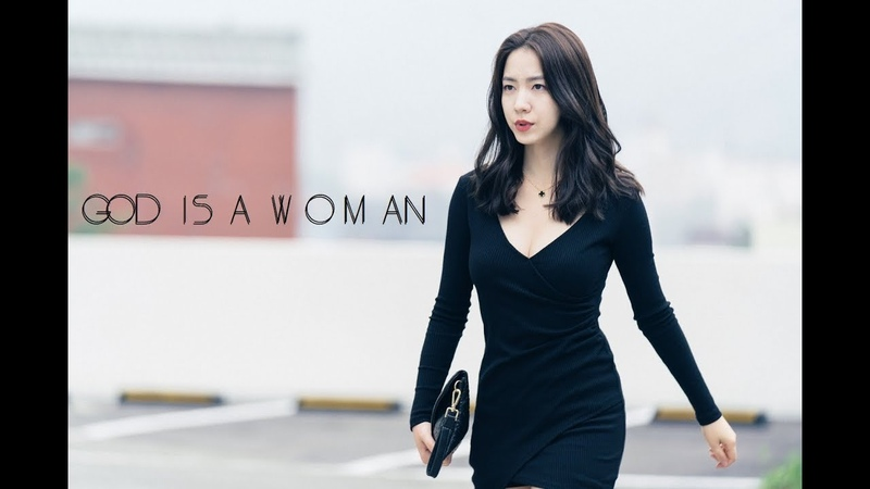 God is a woman - Korean Multifemale [Thanks for 3K]