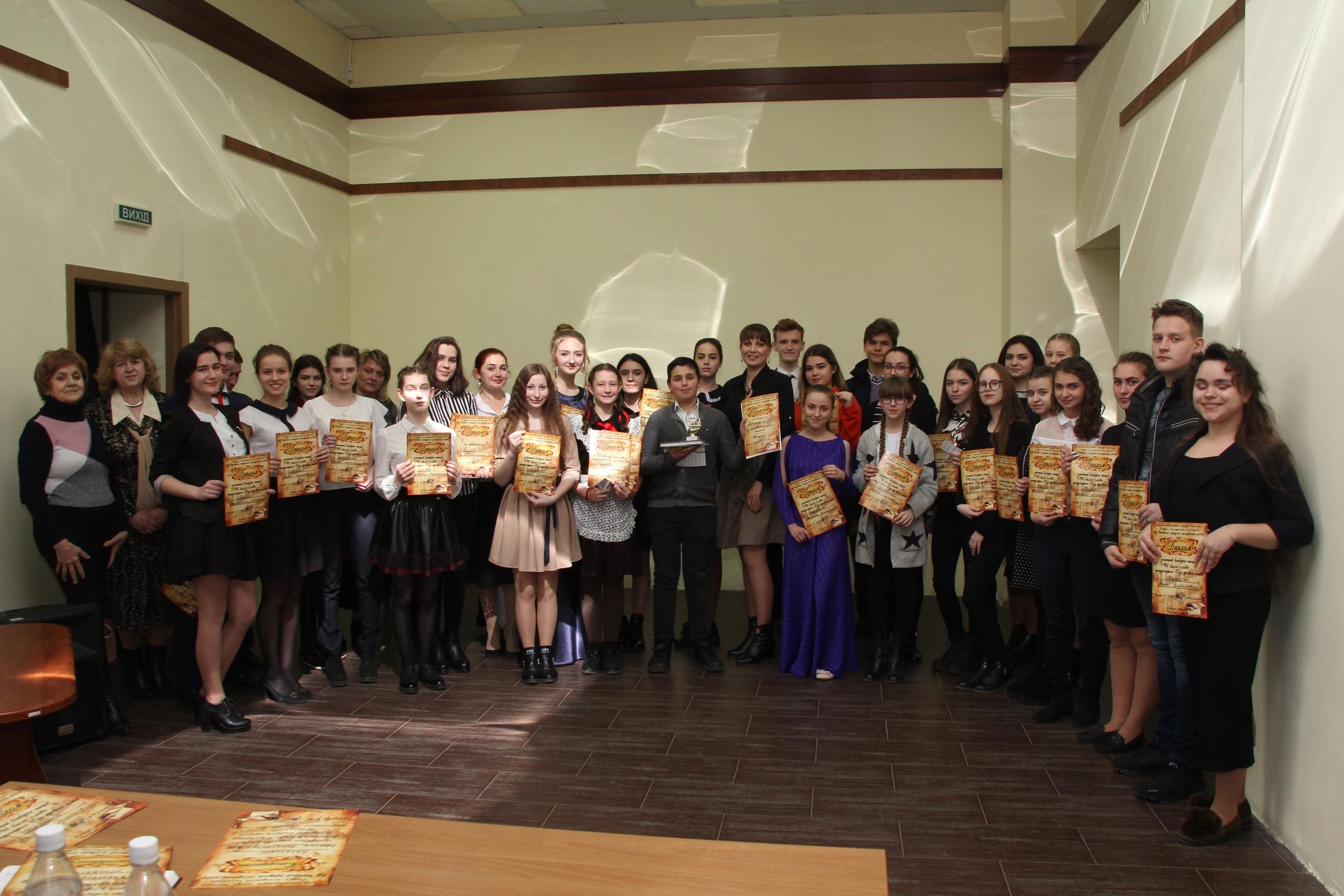 В Донецке прошёл конкурс чтецов «И было слово»