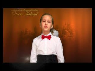 Песни Победы-2019. Вика Димитриева, Школа эстрады «АРТИСТ» МБУК «ТКК» «ДК»
