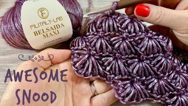 Потрясающий СНУД / Изумительный УЗОР крючком / AWESOME SNOOD, Crochet Pattern