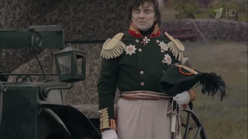 1812-1815. Zagranichnyj pohod.01.HDTV(1080i).GeneralFilm_Joined