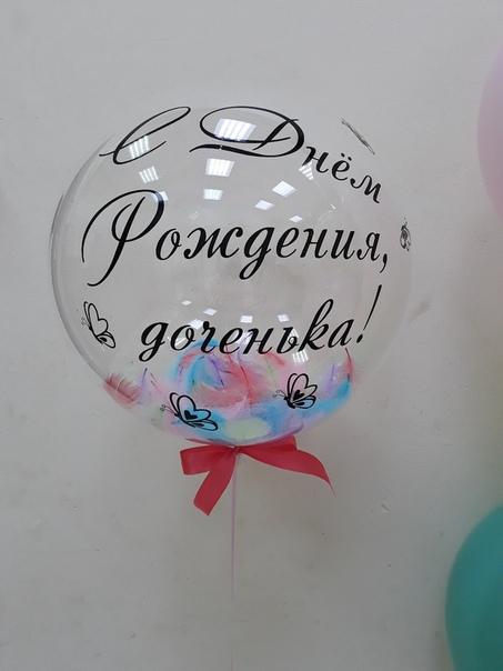 Фото №456245293 со страницы Елены Груновой