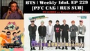 РЕАКЦИЯ на Еженедельный Айдол BTS Weekly Idol. EP 229 РУС САБ RUS SUB