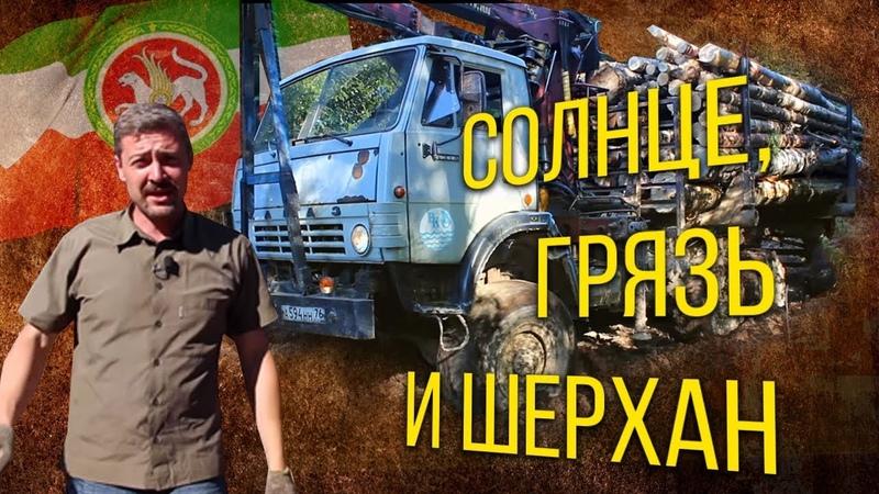КАМАЗ 4310 Ретроспектива о советском ЗВЕРЕ Мегамашины – Грузовики и Автомобили СССР   Про автомобили