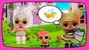 LOL Surprise Little pet Куклы ЛОЛ гуляют с питомцем