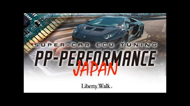 PP-Performance Japan by Liberty Walk