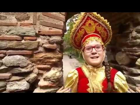 ЧитаемПушкинавГреции Сказка о царе Салтане...