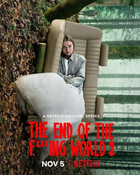 Дебютный трейлер второго сезона комедийного сериала «Конец ***го мира»