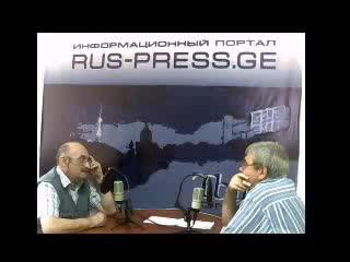 Тбилисская неделя. Ясон Бадридзе. Часть 4 4.09.2011. Тбилисская неделя. Гостиная. Интервью с ученым-этологом Ясоном Бадридзе. ht