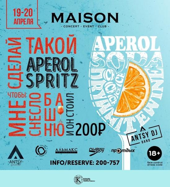 #APEROLONELOVE | MAISON CLUB