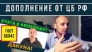 Дополнительные материалы к Госту 56042 2014 Возрождённый СССР Сегодня