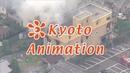 Пожар на студии Kyoto Animation. Вы можете помочь