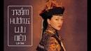 [Vietsubpinyin] Trầm hương lưu niên - Lôi Giai《Như Ý truyện OST》| 沉香流年 - 雷佳《如懿傳》片頭曲