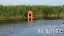 Эколого-туристская тропа в природном парке Птичья гавань