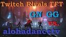 GN_GG против AlohaDanceTV на турнире ТФТ   Twitch Rivals Teamfight Tactics от ВивиЛатвия