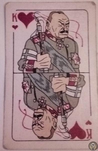 ИГРАЛЬНЫЕ КАРТЫ ИЗ БЛОКАДНОГО ЛЕНИНГРАДА!