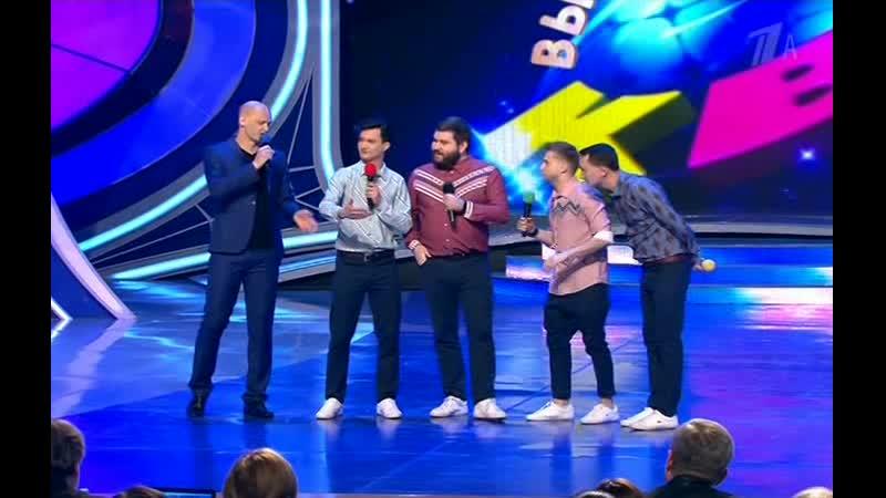 КВН 2019 НАТЕ станица Брюховецкая Высшая лига Четвёртая 1 8 Приветствие