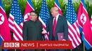 Би Би Си жаңылыктары 18 04 2019 Түндүк Корея АКШ мамилеси солгундай түштүбү BBC Kyrgyz