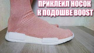 Видеозаписи sneakerlook | ВКонтакте
